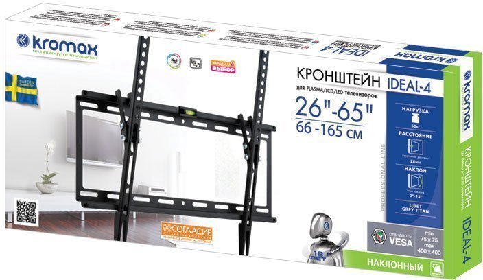 Кронштейн Kromax IDEAL-4 Black