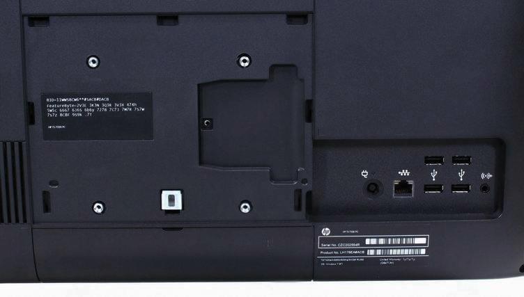 Моноблок HP TouchSmart Elite 7320 (LH187EA)
